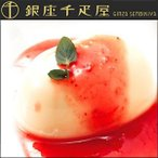 銀座千疋屋(せんびきや)  銀座レアーチーズケーキA   6個入り
