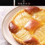 お中元 銀座千疋屋 銀座タルト(洋梨)ケーキ