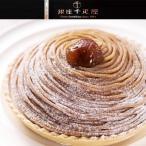 銀座千疋屋 銀座モンブラン ケーキ