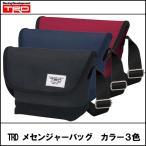 TRD メセンジャーバッグ カラー3色