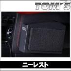 【送料無料】トムス製 トヨタ車向け ニーレスト【TOM'S】【TOYOTA】