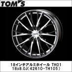 TOMS(トムス)18インチアルミホイール TH01 18x8.0J(42610-TH105)