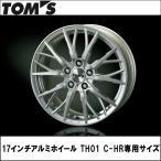 17インチアルミホイール TH01 C-HR専用サイズ TOMS(トムス)