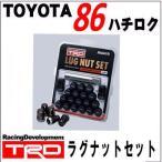 TRD ラグナットセット (トヨタ86(ZN6)車専用)