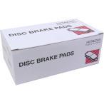 フロントブレーキパッド スバル アルシオーネSVX 日産 クルー ダットサントラック D21、22系 いすゞ ファーゴ用 STOPAL(トキコ ヒタチ ストッパル)