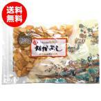 珍味 おつまみ わけあり 送料無 チーズ いか 花万食品 なかよしB級品 ブラックペッパー味 220g