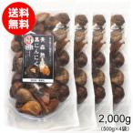 黒にんにく 国産 青森 バラ 粒 送料無 2kg 福地ホワイト六片種