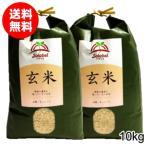 完全無肥料無農薬米 青森県産まっしぐら 玄米10kg