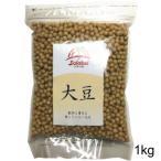 無農薬 大豆 おおすず 国産 乾燥 1kg