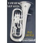 YAMAHA YEP-642S【即納可能!】【新品】【ユーフォニアム】【Neo/ネオ】【コンペセイティングシステム付き】【ウインドお茶の水】