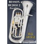 Besson BE2051-2【お取り寄せ】【新品】【ユーフォニアム】【ベッソン】【Prestige / プレスティージュ】【ウインドお茶の水】