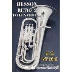 Besson BE767-2【お取り寄せ】【新品】【ユーフォニアム】【ベッソン】【INTERNATIONAL / インターナショナル】【ウインドお茶の水】