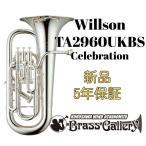 Willson TA2960UKBS【お取り寄せ】【新品】【Celebration / セレブレイション】【金管楽器専門店】【BrassGalley / ブラスギャラリー】【ウインドお茶の水】