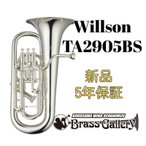 Willson TA2905BS【お取り寄せ...