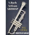 Vincent Bach AB190SP