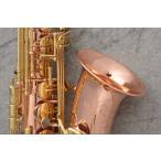 Alto saxophone SENZO
