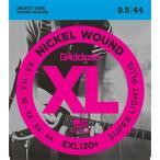 D'Addario EXL120+ Nickel Wound, Super Light Plus, 9.5-44 (エレキギター弦) ダダリオ  (ネコポス)