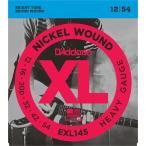 D'Addario EXL145 Nickel Wound, Heavy, Plain 3rd, 12-54 《エレキギター弦》 ダダリオ  【ネコポス】