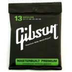 Gibson Gear Masterbuilt Premium Phosphor Bronze .013-.056 Acou [SAG-MB13] 《アコースティックギター弦 》【ギブソン純正】 【ネコポス】