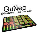 Keith McMillen QuNeo(3Dマルチタッチパッドコントローラ)(送料無料)(マンスリープレゼント)