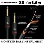 Monster Cable MONSTER BASS シリーズ M BASS2-12 (SS / 約3.6m) (シールド)