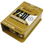 Radial PZ-DI ピエゾPU対応DIボックス(送料無料)