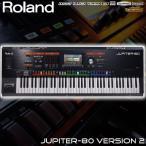 Roland JUPITER-80 Version 2(シンセサイザー)(送料無料)
