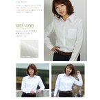 WB-400 レディース ブラウス WAWAJAPAN WBシリーズ 女性  市松 格子柄 ワイシャツ 白 S〜3L 長袖