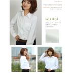 WB-401 レディース ブラウス WAWAJAPAN WBシリーズ 女性 年中 生地柄 ワイシャツ...