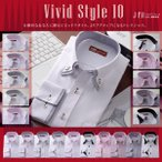 ワイシャツ 長袖 メンズ クールビズ カッターシャツ 10種類から選べる DGシリーズ ジャパンフィット ビジネス カジュアル