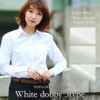 ブラウス WAWAJAPAN WBシリーズ 女性 年中 生地柄 ワイシャツ 白 S〜3L
