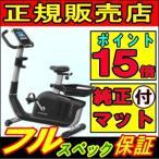 エアロバイク フィットネスバイク Comfort 7 viafit V