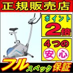 エアロバイク DK-8615P アップライトバイク 大広 ダイコウ フィットネスバイク マグネットバイク ポイント2倍 静音 心拍数 連続使用 60分 ダイエット マシン