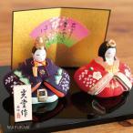 薬師窯 錦彩親王座雛(華舞・小) 2413 雛人形 コンパクト ひな人形 雛祭り かわいい おしゃれ 玄関 マンション 縁起 出産祝 誕生日 プレゼント