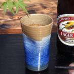 ビールグラス 陶器 九谷焼 銀彩 誕生日プレゼント 男性