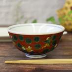 九谷焼 ご飯茶碗 木米 おしゃれ お茶碗 日本製 ブランド
