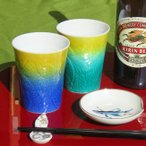 結婚祝い プレゼント 九谷焼 陶器 ペア ビールグラス 釉彩刻葉文
