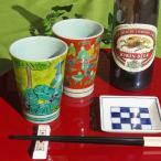 結婚祝い プレゼント 九谷焼 陶器 ペア ビールグラス 吉田屋/木米