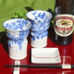 おしゃれ 高級 九谷焼 陶器 ビールグラス ペアセット 椿/野ぶどう