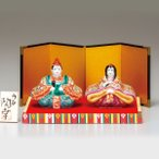初節句 お祝い 九谷焼 陶器 雛人形セット 古代小紋(台/敷物/立札/金屏風付)
