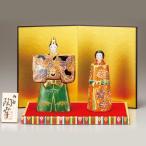初節句 お祝い 九谷焼 陶器 雛人形セット 細描盛(台/敷物/立札/金屏風付)