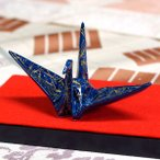 九谷焼 色絵折り鶴 金彩松の葉