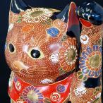 九谷焼 左手 招き猫 茶盛くん