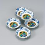和食器 九谷焼 小皿5枚セット 吉田屋牡丹