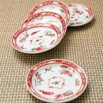 和食器 九谷焼 中皿5枚セット 赤絵