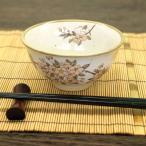 和食器 ご飯茶碗 九谷焼 桜