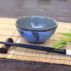 和食器 ご飯茶碗 九谷焼 銀彩