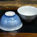 和食器 夫婦茶碗 九谷焼 銀彩