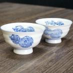和食器 夫婦茶碗 九谷焼 六瓢(無病)