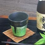 九谷焼 陶器 焼酎グラス 銀彩